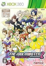 アイドルマスター2 (初回生産限定:「特典封入きらきらパッケージ」)