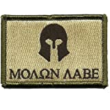 Molon Labe Tactical Patch - Multitan