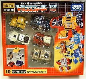 Transformers Encore Reissue #10 Minibots 5 Pack