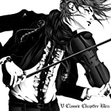 Vクラシック Chapitre Bleu-青の章-