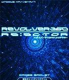 [同人PCソフト]REVOLVER360 RE:ACTOR