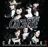 キャッツアイセブン CAT'S_EYE