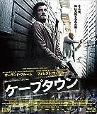 �����ץ����� [Blu-ray]