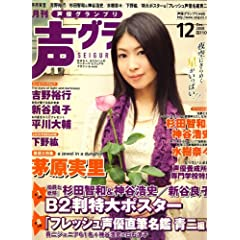 ���D�O�����v�� 2008�N 12���� [�G��]