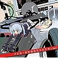 ラジオCD 武装神姫 マスターのためのラジオです。Vol.1