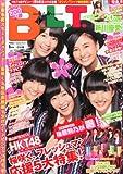B.L.T.関東版 2014年 05月号 [雑誌]