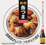 K&K 缶つま 国産 鶏ぼんじり ソラチたれ焼き 45g