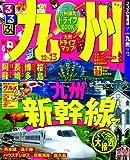 るるぶ九州'12~'13 (国内シリーズ)