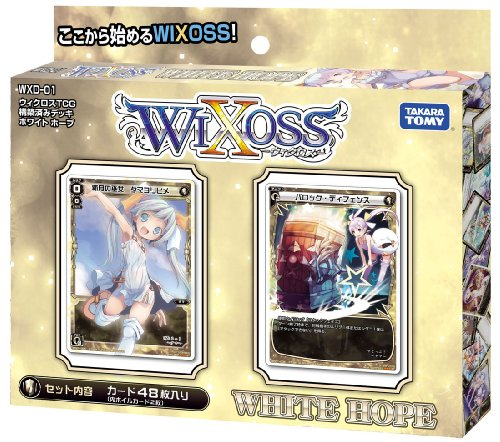 Deck white hope [WXD-01] we cross TCG