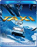TAXi3[Blu-ray/ブルーレイ]