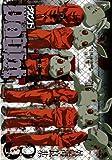 Doubt 3 (ガンガンコミックス)