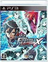 人気キャラ参戦の2D対戦格闘「電撃文庫 FIGHTING CLIMAX」発売
