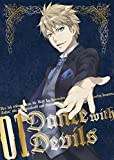 Dance with Devils BD 1 *初回生産限定盤 [Blu-ray]
