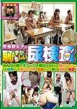 思春期女子の恥ずかしい尿検査 [DVD]