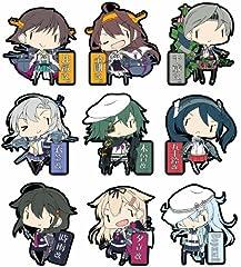 スカイネット 艦隊これくしょん ラバーキーホルダー Vol.4 (BOX)