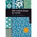 250 Motifs et design du monde (1C�d�rom)