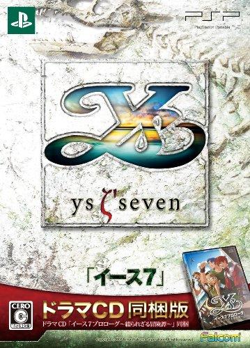 イース 7(限定版: ドラマCD同梱) 特典 「イース・ミュージックヒストリー」&「 英雄伝説 7 極秘設定画集」付き
