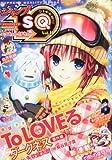 ジャンプSQ.19 (エスキューイチキュー) Vol.11 2014年 01月号 [雑誌]
