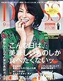 DRESS(ドレス) 2015年 09 月号 [雑誌]