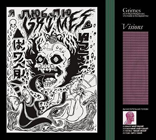 CD : Grimes - Visions (CD)