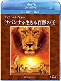 ディズニーネイチャー/サバンナを生きる百獣の王 ブルーレイ+DV...[Blu-ray/ブルーレイ]