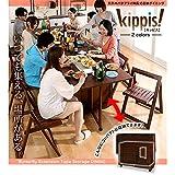 【単品】テーブル【kippis!】ナチュラル 天然木バタフライ伸長式収納ダイニング【kippis!】キッピス バタフライテーブル