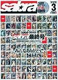sabra(サブラ) 2010年 03月号(DVD付き)