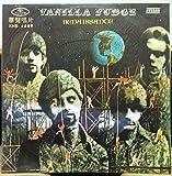 VANILLA FUDGE RENAISSANCE vinyl record