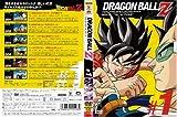 ドラゴンボール+ドラゴンボールZ+ドラゴンボールGT[レンタル落ち]:86巻セット