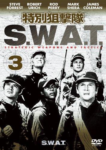 特別狙撃隊 S.W.A.T. Vol.3(1枚組) [DVD]