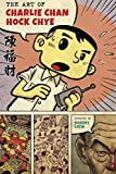 Image of The Art of Charlie Chan Hock Chye (Pantheon Graphic Novels)