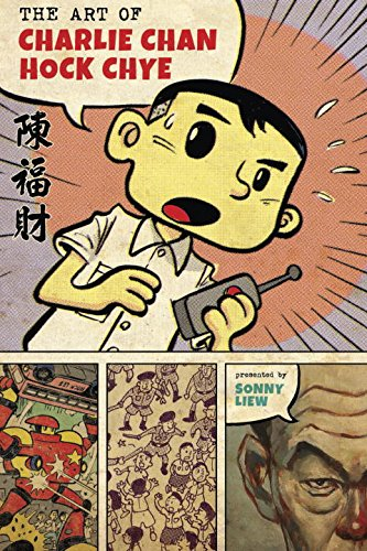 The Art of Charlie Chan Hock Chye (Pantheon Graphic Novels) PDF