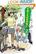 Yotsuba&!: Vol 2