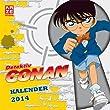 Detektiv Conan - Wandkalender 2014