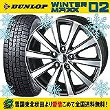 スタッドレス 15インチ 新型ソリオ 165/65R15 ダンロップ ウインターマックス WM02 共豊 スマック VI-R タイヤホイール4本セット 国産車 ウィンターマックス