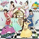 Amazon.co.jp想い出の九十九里浜/恋のB・G・M~イマハ、カタオモイ~(初回限定盤B)(DVD付)
