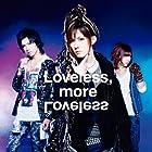 Loveless, more Loveless【ジャケットA】(DVD付)(在庫あり。)