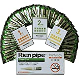 離煙パイプGS 31本セット(Rien Pipe グローバルスリム)