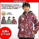 nima 15-16 2016 JR4601 上下セット ジャケット パンツ キッズ スノーウェア 150 リーフ