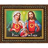 Avercart Sacred Heart Of Jesus Christ / The Immaculate Heart / Mother Mary / Christian Poster 11x8.5 Inch With...