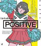 POSITIVE(初回限定盤)