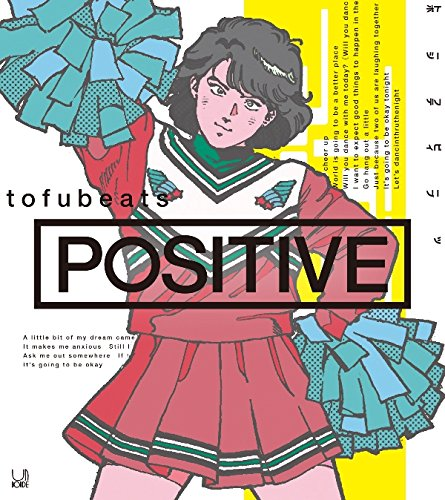 POSITIVE(��������)