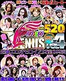 パチンコ必勝ガイドVENUS vol.4 (GW MOOK 210)