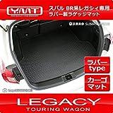 YMT BR系レガシィツーリングワゴン/アウトバック ラバー製ラゲッジマット(1体タイプ) -