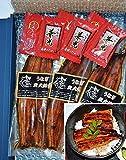 鰻蒲焼3枚セット・ふっくらととろける炭火焼の鰻蒲焼 お歳暮・ご贈答・ご自宅用にジューシーな鰻蒲焼をお召し上がりください