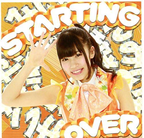 STARTING OVER <今村美咲 バージョン>
