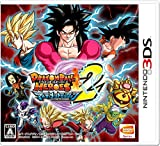 Acquista Dragon Ball Heroes Ultimate Mission 2