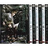 鳥篭学級 コミック 全7巻完結セット (Gファンタジーコミックス)