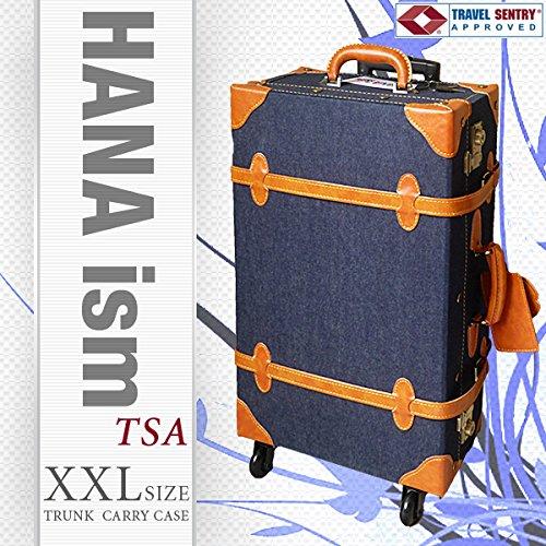 HANAism トランクキャリー XXLサイズ4輪 【13/ブルーデニム】 27インチ4輪 レトロ トランク TSAロック