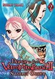 Dance in the Vampire Bund II: Scarlet Order, Vol. 2